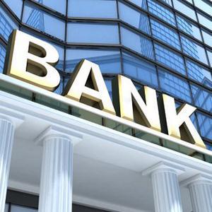 Банки Дебес