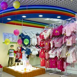 Детские магазины Дебес
