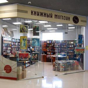 Книжные магазины Дебес