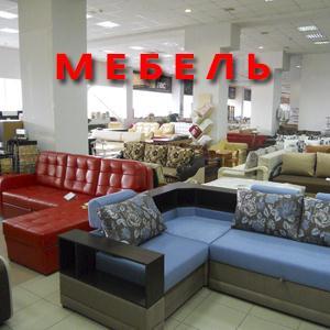 Магазины мебели Дебес