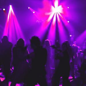 Ночные клубы Дебес