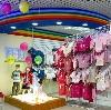 Детские магазины в Дебесах