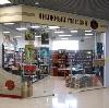 Книжные магазины в Дебесах