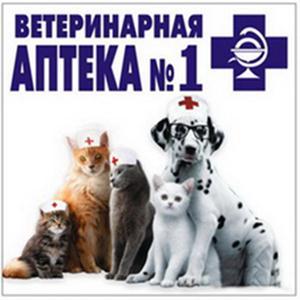 Ветеринарные аптеки Дебес